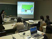 東京ウェブデザイン勉強会