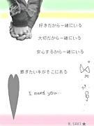 バーストモード突入→!!