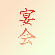 ツンデレ絵描き喫茶!