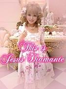 This is JESUS DIAMANTE