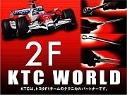 KTC WORLD