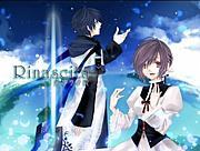 Rinascita〜始まりの謳〜