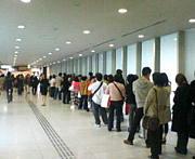 待ち行列に並ぶのが嫌な人!