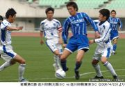 Japanese Nonleague Football