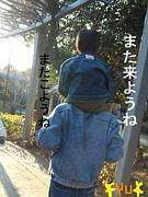 大 牟 田 動 物 園