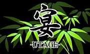 宴-UTAGE-@桐生LEVEL-5