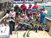 遠洋漁業部