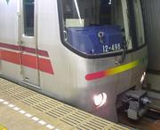 大江戸線沿線