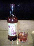 紫蘇酒大好き