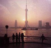 上海語 【上海語を学習しよう】