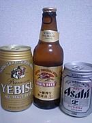 日本のビールが好き