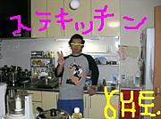 料理好きの男!