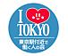 東京駅&丸の内付近で働く人の会