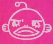 u.T.b.