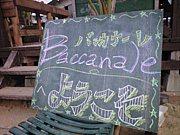 Baccanale[バッカナーレ]
