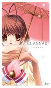 CLANNAD アニメ版