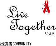 LiveTogetherVol.2 出ます!