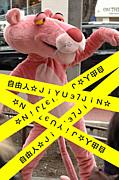 自由人☆JiYUэ7JiN☆