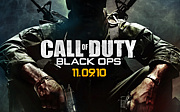 【PS3】Call of Duty:Black OPS