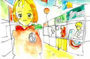 漫画、フラッシュ、個人アニメ