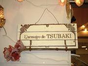 L'armoire de TSUBAKI