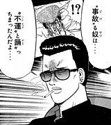 ★チーム岐阜