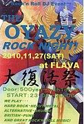 THE OYAZY ROCK NIGHT !