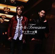 TRIP&TREASURE タッキー&翼