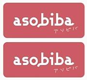 asobiba