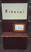美肌になれるお店Kireivi