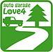 auto garage Love4