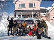冬はみんなで北海道