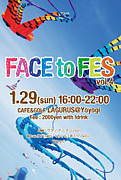 FACE to FES