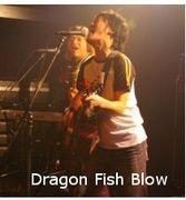 Dragon Fish Blow