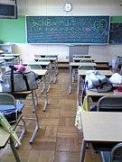 平成19年度三島高校卒業生