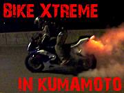 BIKE XTREME IN KUMAMOTO
