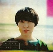 伊藤サチコ ♪music life♪