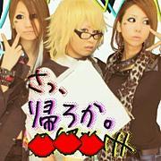 ウォーター キャニオン★+゚