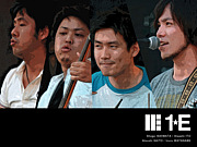 1-E(イチノイー)