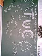 TUC★06汚01