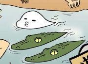 謎の海洋生物ぷよざらしを追え!