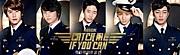 【韓国】Catch Me if You Can