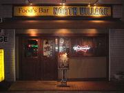 Food's Bar NORTH VILLAGE