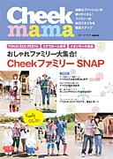 Cheekmama