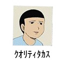 ユ○ファFC
