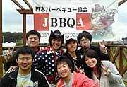 BBQサークル「ミシシッピ」