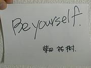 柴田祐樹[河合塾英語講師]