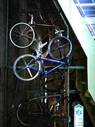 UGLY FIXED GEAR