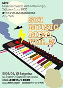 SOI-music festival