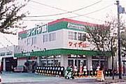 タイヤ館 堅田店